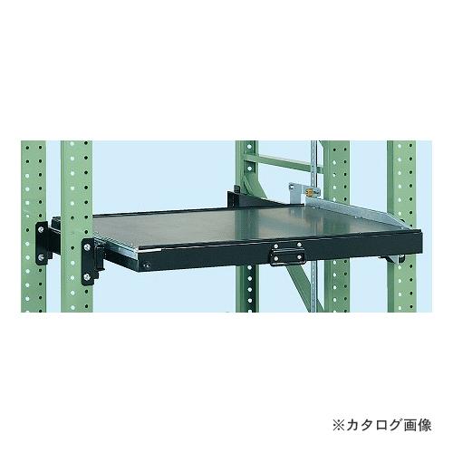 【運賃見積り】【直送品】サカエ SAKAE スライドラック スライド棚 ST-14
