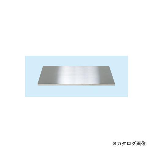 【直送品】サカエ SAKAE ステンレス保管ユニット オプション 棚板 SU-3BT