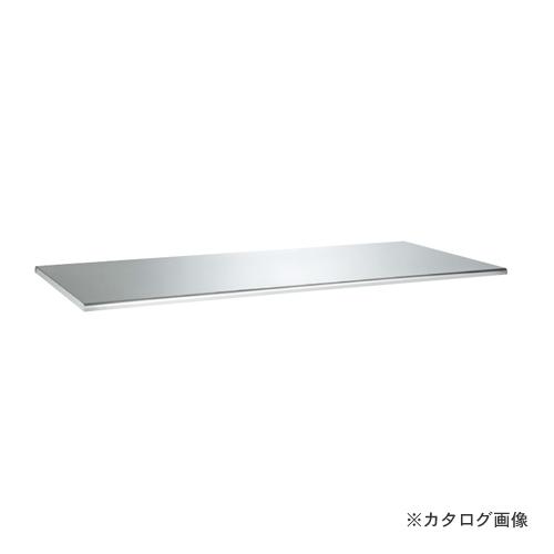 【直送品】サカエ SAKAE ステンレス天板(R付) SU4-1275RTC
