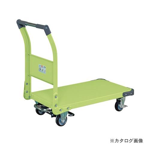 【直送品】サカエ SAKAE 特製四輪車フットブレーキ付 TAN-22BR
