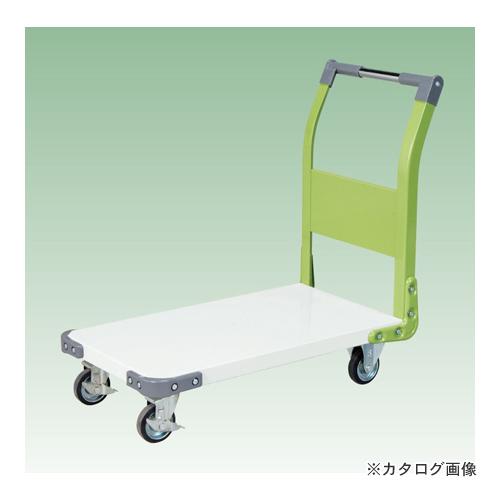 【直送品】サカエ SAKAE 特製四輪車(ツートン) TAN-22WG