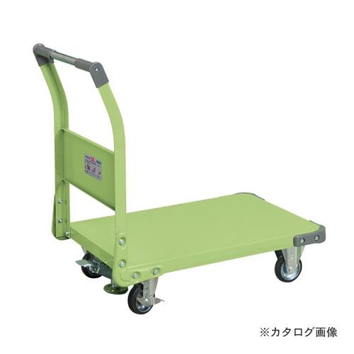 【直送品】サカエ SAKAE 特製四輪車 フロアストッパー付 TAN-33F