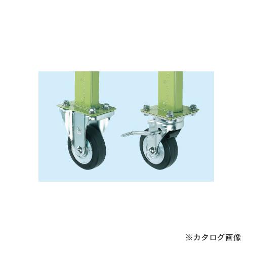 【直送品】サカエ SAKAE 作業台用オプション移動脚 TKK-100CS