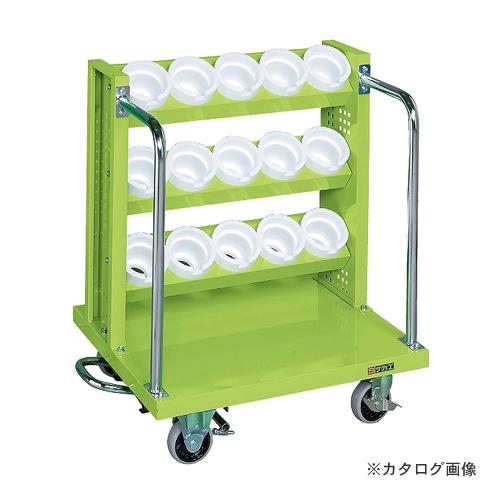 【直送品】サカエ SAKAE ツーリングワゴン TLR-13AJKBR