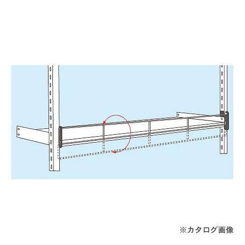 【運賃見積り】【直送品】サカエ SAKAE 落下防止バー W900-10