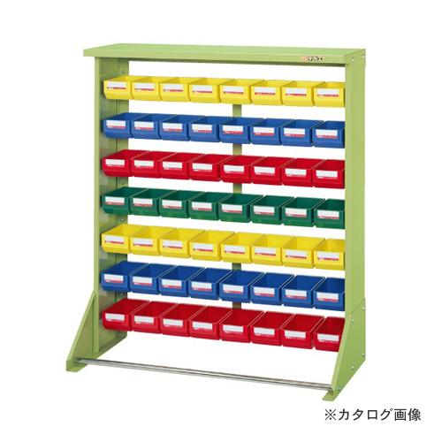 【直送品】サカエ SAKAE パーツハンガー Z2-Y