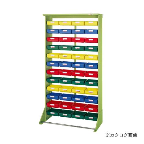 【直送品】サカエ SAKAE パーツハンガー Z4-YA