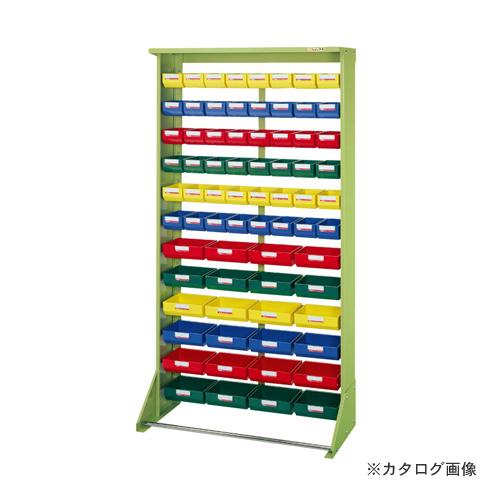 【直送品】サカエ SAKAE パーツハンガー Z4-YB