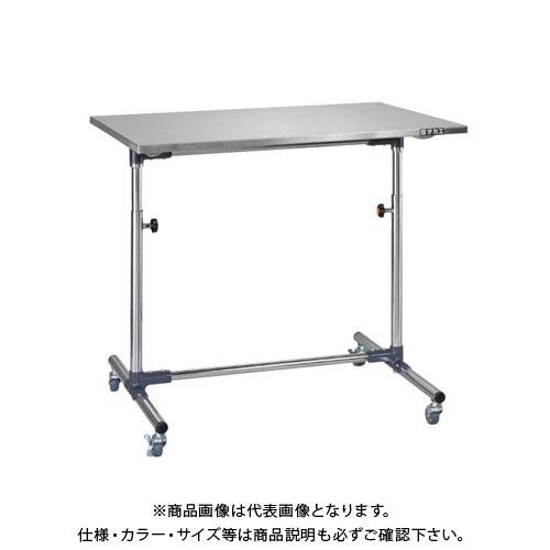 【直送品】サカエ 軽量セルワーク作業台 CL-9060SUM