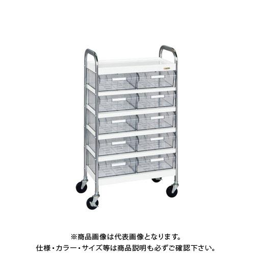 【直送品】サカエ CSワゴン透明ボックス付 CSD-10T
