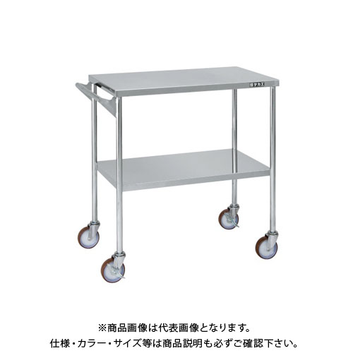【直送品】サカエ ステンレス CSワゴン CSE-DSU