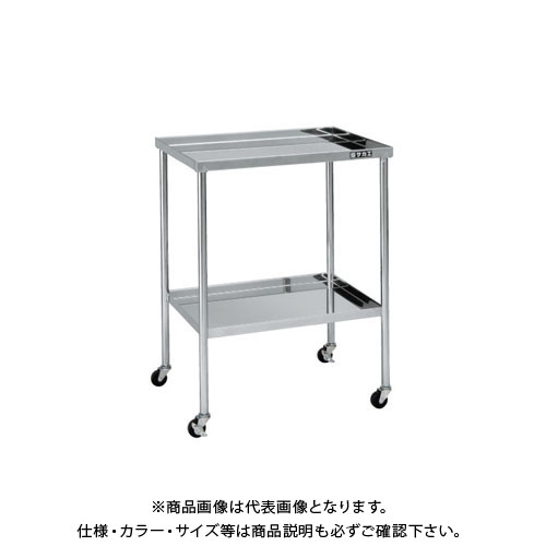 【直送品】サカエ ステンレス CSワゴン CSF-F2SU