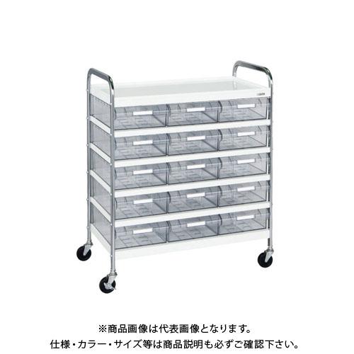 【直送品】サカエ CSワゴン透明ボックス付 CSG-15T