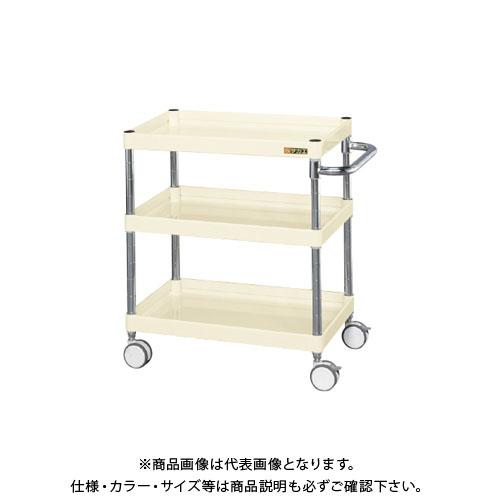 【直送品】サカエ ニューCSパールワゴン(双輪キャスター仕様) CSPA-607RDI
