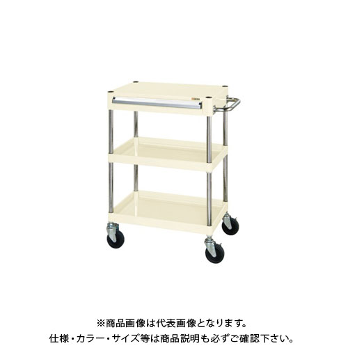 【直送品】サカエ ニューCSパールワゴン CSPA-608AI