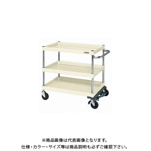【直送品】サカエ ニューCSパールワゴン フットブレーキ付 CSPA-607BRI