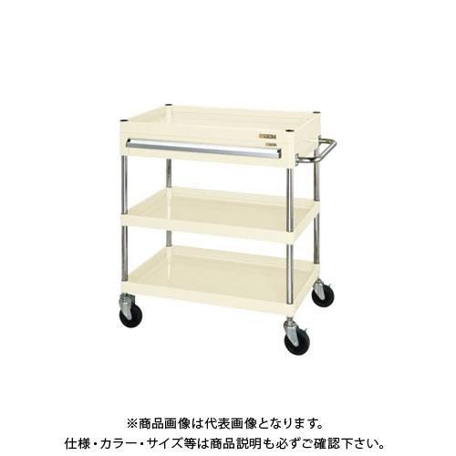 【直送品】サカエ ニューCSパールワゴン CSPA-758BI