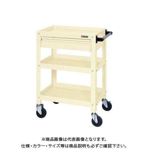 【直送品】サカエ ニューCSスペシャルワゴン CSSA-758CI
