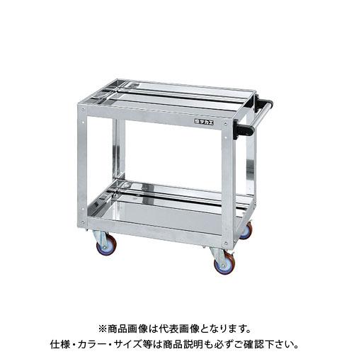 【直送品】サカエ ステンレスニューCSスーパーワゴン CSWA-606SU4J