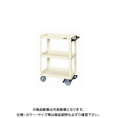 【直送品】サカエ ニューCSスーパーワゴン フットブレーキ付 CSWA-608BRNUI