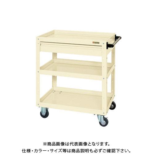 【直送品】サカエ ニューCSスーパーワゴン CSWA-758CJI