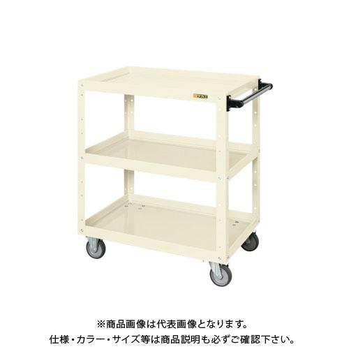 【直送品】サカエ ニューCSスーパーワゴン(エラストマー車仕様) CSWA-758EI