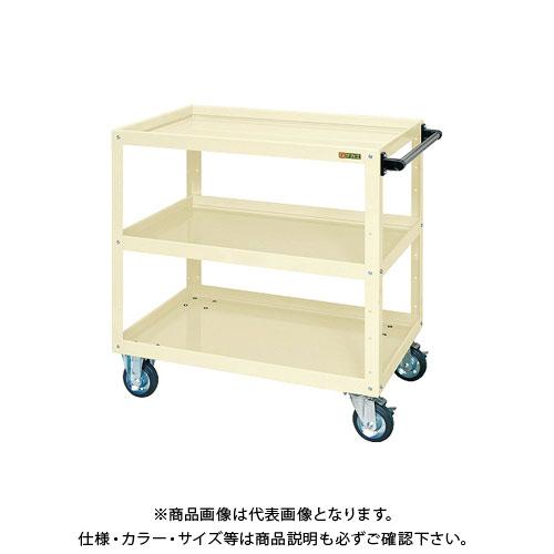【直送品】サカエ ニューCSスーパーワゴン CSWA-758JI