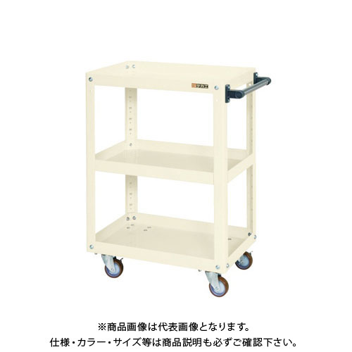 【直送品】サカエ スーパーワゴン EMR-150JI