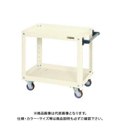 【直送品】サカエ スーパーワゴン EMR-156NUI