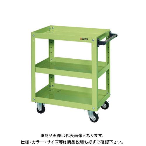 【直送品】サカエ スーパーワゴン EMR-157JNU