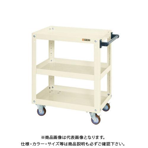【直送品】サカエ スーパーワゴン EMR-157NUI
