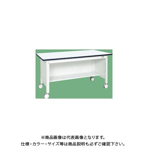 【直送品】サカエ 中量作業台(扇形支柱・移動式・三方パネル) KF-69PRDW