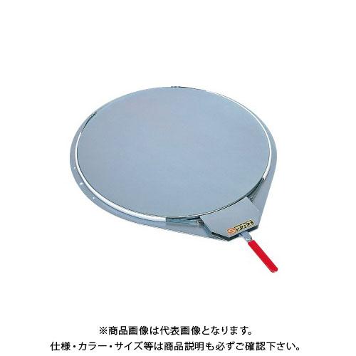 【個別送料1000円】【直送品】サカエ クルクル回転盤・スチール製メッキ KHM-310