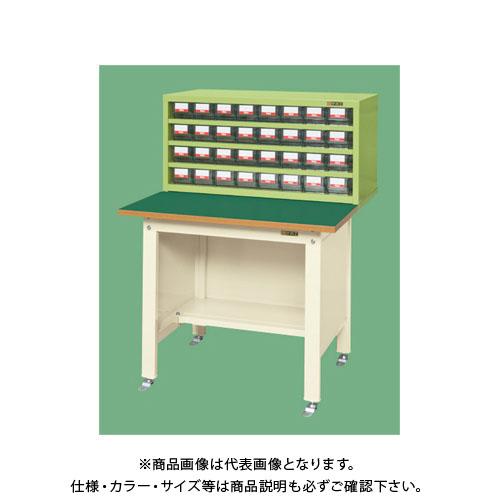 【直送品】サカエ ハニーケース付作業台 KK-32T