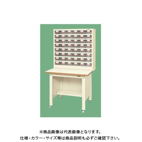 【直送品】サカエ ハニーケース付作業台 KK48TI