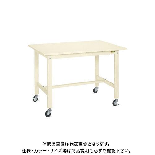 【直送品】サカエ 軽量作業台KKタイプ移動式 KK-70SB1I