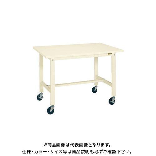【直送品】サカエ 軽量作業台KKタイプ移動式 KK-49SB2I
