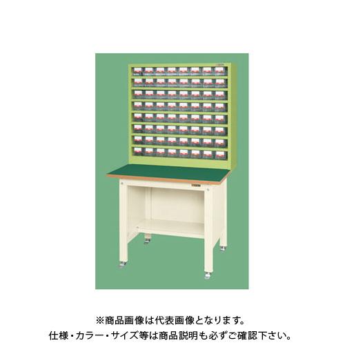 【直送品】サカエ ハニーケース付作業台 KK-64T