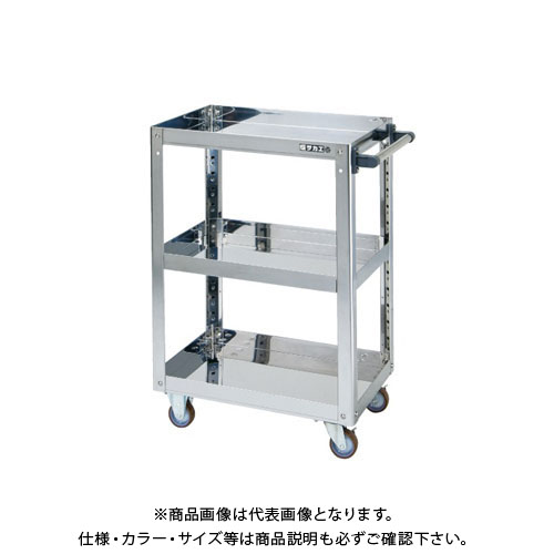 【直送品】サカエ ステンレススーパーワゴン KMR-150SU4BJ