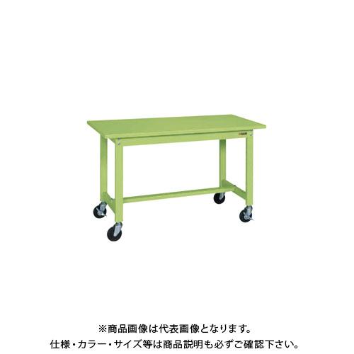 【直送品】サカエ 軽量作業台KSタイプ(移動式) KS-126SR