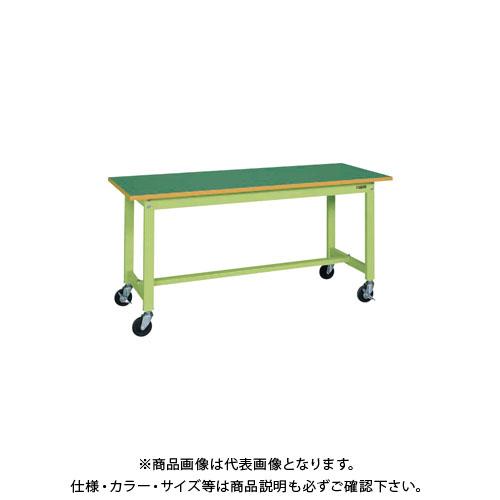【直送品】サカエ 軽量作業台KSタイプ(移動式) KS-127FR