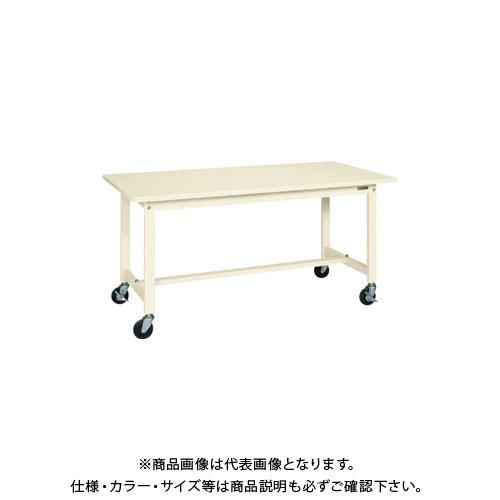 【直送品】サカエ 軽量作業台KSタイプ(移動式) KS-097SRI