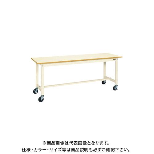 【直送品】サカエ 軽量作業台KSタイプ(移動式) KS-186PRI