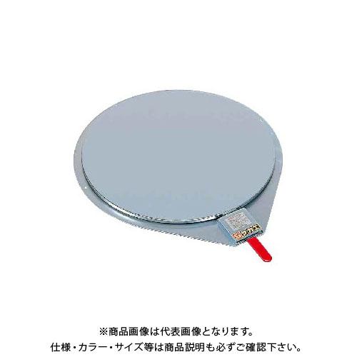 【個別送料1000円】【直送品】サカエ クルクル回転盤・スチール製メッキ KSM-310