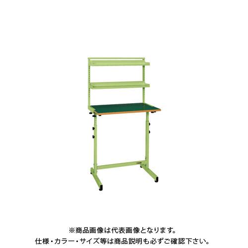 【直送品】サカエ 小型昇降作業台 KSS-3
