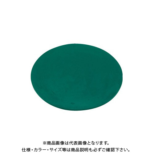 【個別送料1000円】【直送品】サカエ クルクル回転盤・スチール製ゴムマット付 KU-500