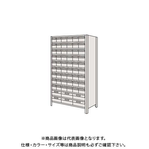 【運賃見積り】【直送品】サカエ 物品棚LEK型樹脂ボックス LWEK1122-60T