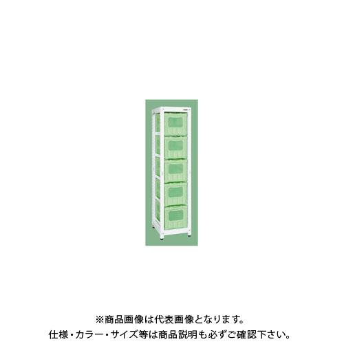 【直送品】サカエ マルチプルラック MR-50BLMRGR