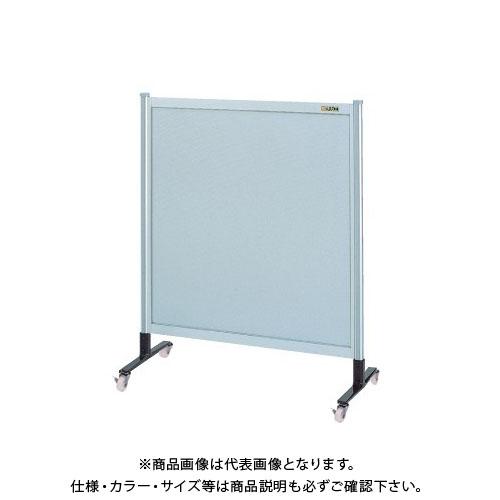【直送品】サカエ パーティション オールアルミタイプ(移動式) NA-33NC