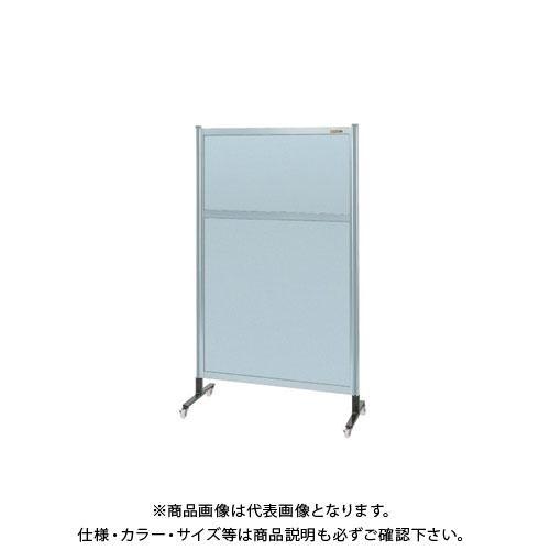 【直送品】サカエ パーティション オールアルミタイプ(移動式) NAA-55NC